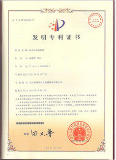 CHANGSHA SUNLIGHT AGRICULTURAL MACHINERY&FACILITIES CO.LTD.